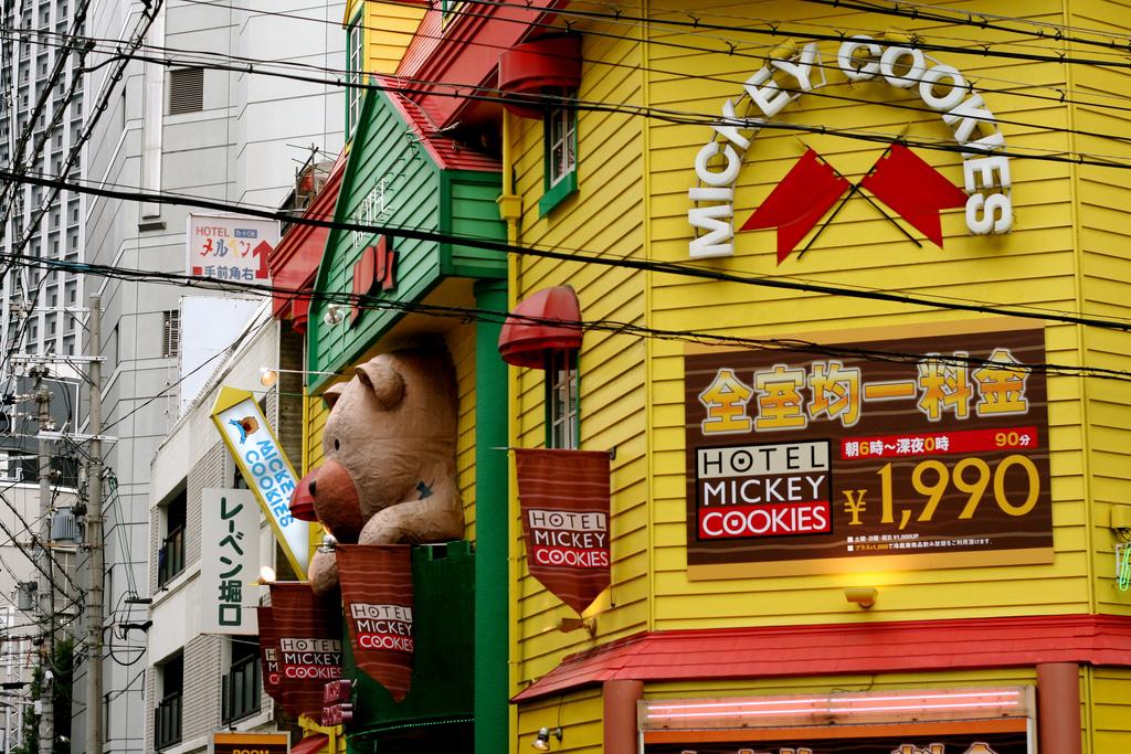 hotel_mickey_cookies_osaka_japon