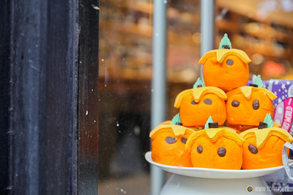 fiesta_halloween_dublin_origen_celebracion_calabazas_dulces_pasteles_tienda
