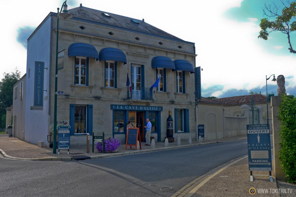 ruta_bicicleta_viñedos_burdeos_chateaux_castillos_bodegas_medoc_la_cave_d_ulysse