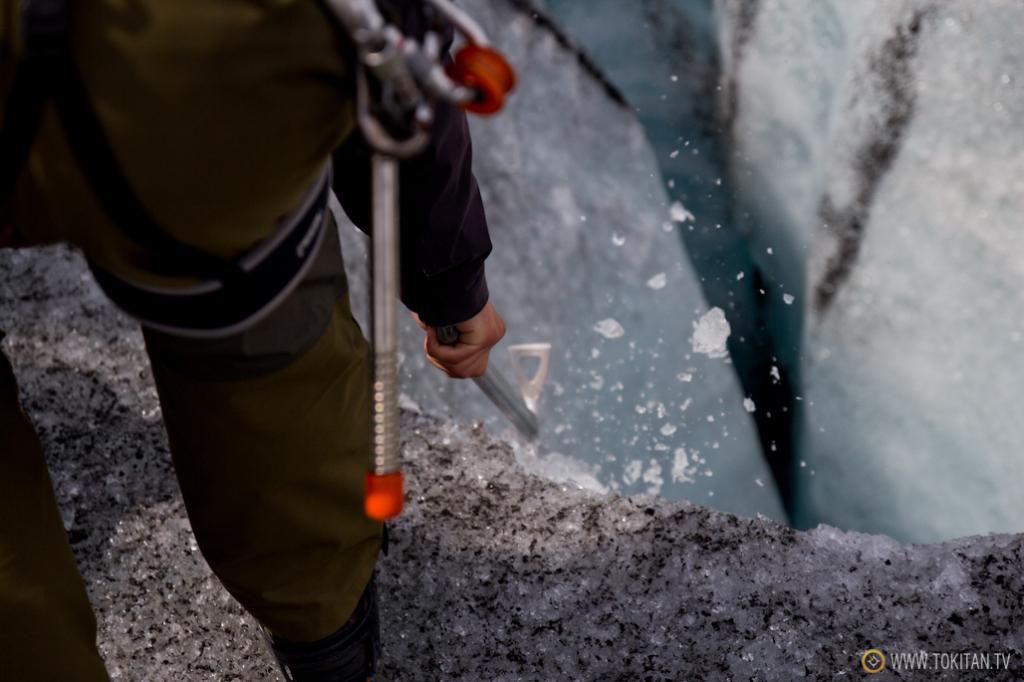 trekking_senderismo_glaciares_islandia_piolet
