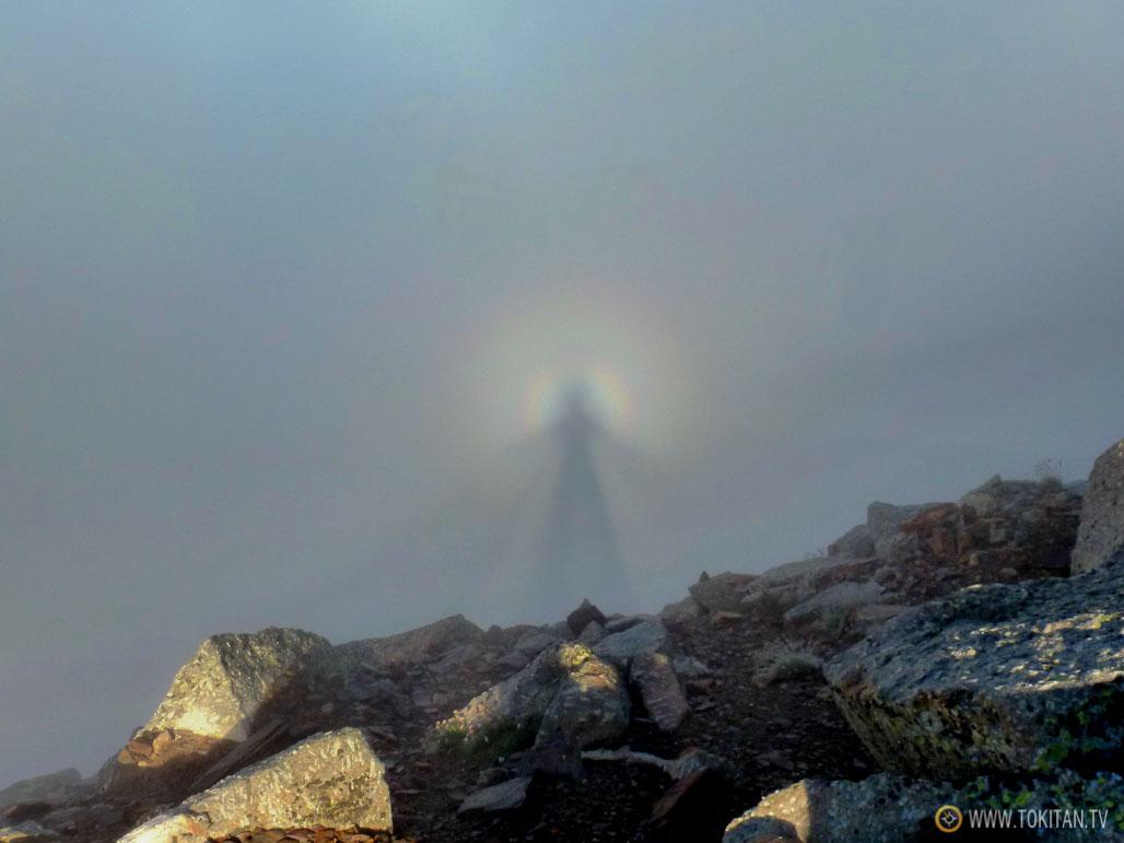 fenomenos_meteorologicos_montan%cc%83a_niebla_bruma_espectro_brocken