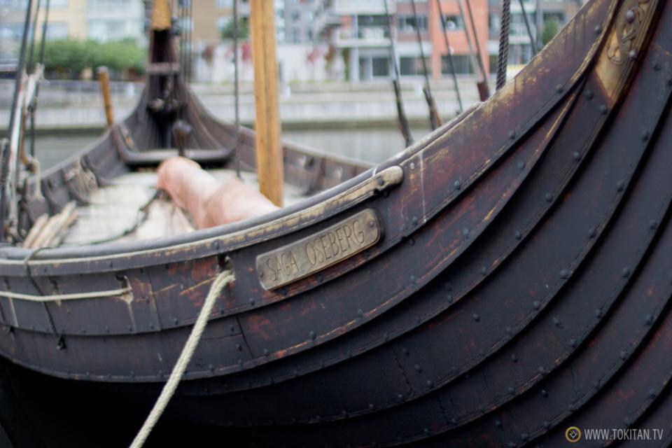 Saga Oseberg, la reproducción del barco vikingo en el que se puede vivir la experiencia de navegar como un auténtico vikingo, en Tonsberg.